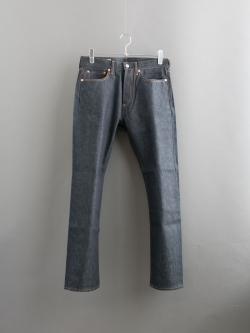 MAISON KITSUNE | ADAM STRAIGHT PANT Brut セルビッジストレートジーンズの商品画像