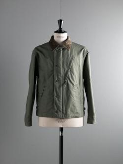ENGINEERED GARMENTS | NA2 JACKET – COTTON DOUBLE CLOTH Olive コットンダブルクロスNA2ジャケットの商品画像