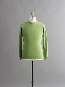 MULL Brightgreen