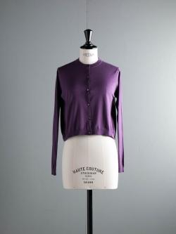 JOHN SMEDLEY | BOWES Bauhaus Purple コットンクルーネックカーディガンの商品画像