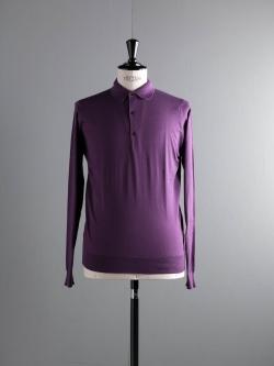 JOHN SMEDLEY | BRADWELL Bauhaus Purple コットン長袖ニットポロシャツの商品画像
