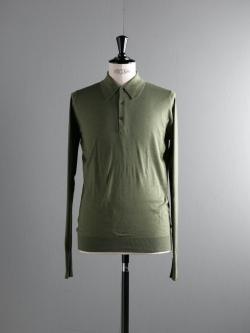 JOHN SMEDLEY | BUXTON Tyrolean Green コットン長袖ニットポロシャツの商品画像