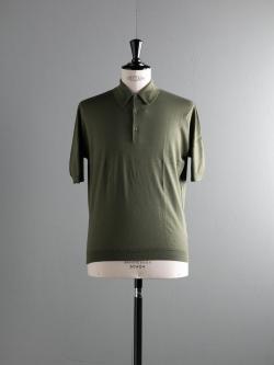JOHN SMEDLEY | WHITWORTH Oliva コットン半袖ポロシャツの商品画像