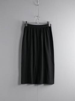 FilMelange | LIBBY  Black 吊り編み天竺ロングスカートの商品画像