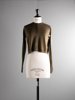 JOHN SMEDLEY | HAYNES Kielder Green ウールクルーネックカーディガンの商品画像