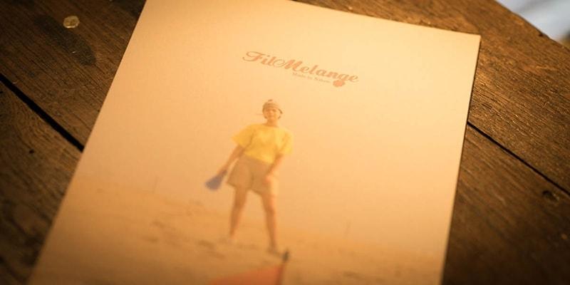 FilMelange(フィルメランジェ)のブランドイメージ