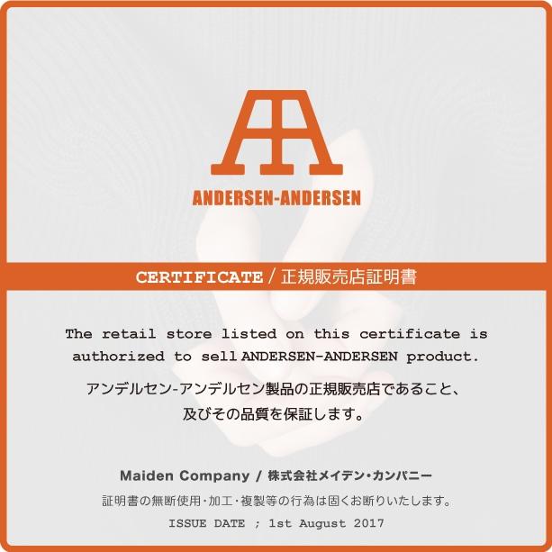 ANDERSEN-ANDERSENのロゴ