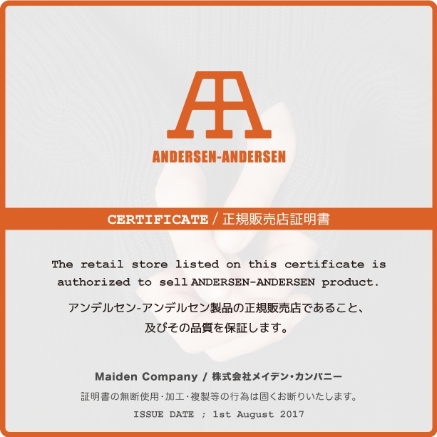 ANDERSEN-ANDERSEN(アンデルセンアンデルセン)のブランドイメージ