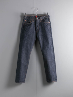 710 Indigo-One Wash (Length29)
