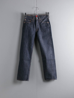 710 Indigo-One Wash (Length28)