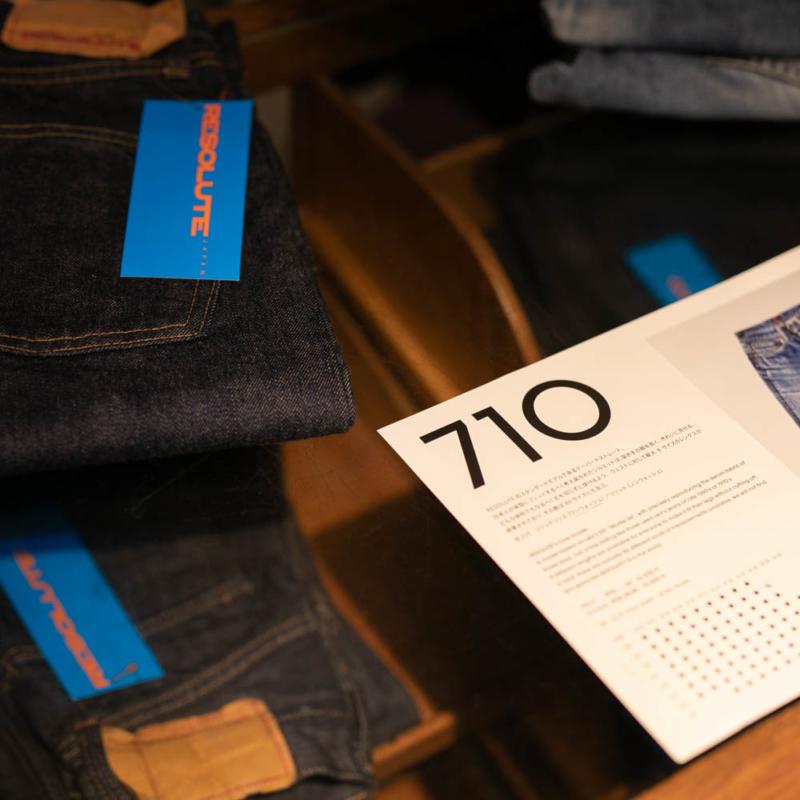 RESOLUTE(リゾルト)の710ジーンズの通販取り扱い