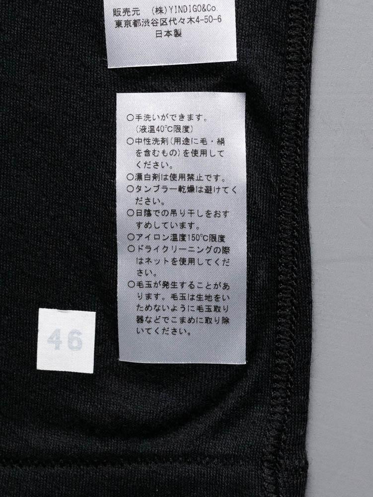 の詳細画像7