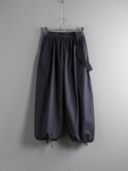 BALLOON PANT - HIGH COUNT TWILL Dk. Navy