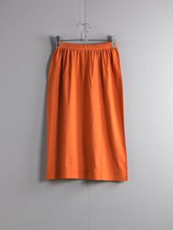 FilMelange | LIBBY Brick オーガニックラフィー天竺スカート リビーの商品画像