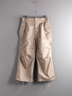 OVER PANT - HIGH COUNT TWILL Khaki