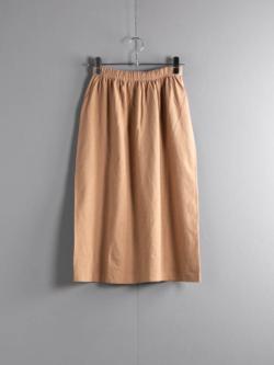 FilMelange | LIBBY Ocher オーガニックラフィー天竺スカート リビーの商品画像